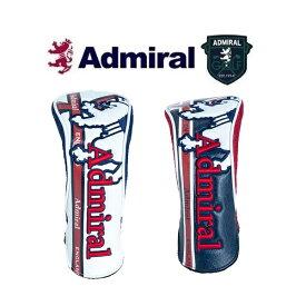 アドミラル ゴルフ Admiral Golf フェアウェイウッド用 ヘッドカバー ADMG9FH2 2019年モデル