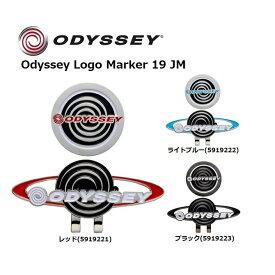 【日本郵便配送】 オデッセイ ロゴ マーカー 19 JM 2019年モデル Odyssey Logo Marker 19 JM