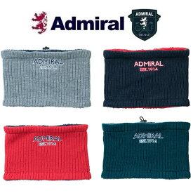 アドミラル ゴルフ Admiral Golf リバーシブル ネックウォーマー ADMB8EF2