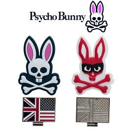 【メール便配送】 サイコバニー Psycho Bunny シリコン ボールマーカー PBMG0SM1 2020年モデル