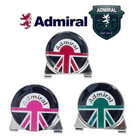 【メール便配送】 アドミラル ゴルフ Admiral Golf MOD マーカー ADMG0SM1 2020年モデル
