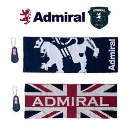 アドミラル ゴルフ Admiral Golf ゴルフタオルL ホルダー付き ADMB9FE1