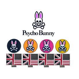 サイコバニー Psycho Bunny シリコン ボールマーカー PBMG0FM1 2020年発売 【メール便配送】