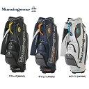 マンシングウェア ゴルフ キャディバッグ MQBMJJ01 9.5型 Munsingwear 2018年モデル