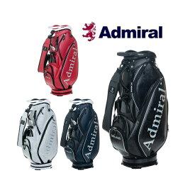 アドミラル ゴルフ Admiral Golf ダズルスタイル キャディバッグ ADMG9SC5
