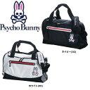 サイコバニー Psycho Bunny WIT S/B ボストンバッグ PBMG8SB3