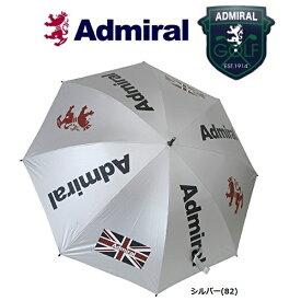 アドミラル ゴルフ Admiral Golf 傘 アンブレラ ADMZ5SK1 晴雨兼用 銀傘