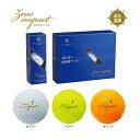 キャスコ ゴルフボール ゼウスインパクト2 ボール 高反発(非公認球) 1ダース 12個入り 2019年モデル