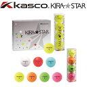 キャスコ ゴルフボール キラスター KIRA STAR 1ダース 12個入り
