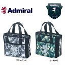 アドミラル Admiral デジカモ ラウンドトート ADMZ8FT4