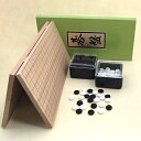 囲碁セット 新桂5号折碁盤とガラス碁石梅(約8mm)とP角ケース
