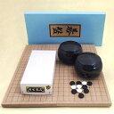 囲碁セット 新桂6号折碁盤と新生碁石梅とP碁笥黒大