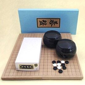 囲碁セット 新桂6号折碁盤と新生碁石梅(厚さ8mm)とP碁笥黒大