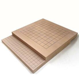 囲碁盤・将棋盤 これは便利 新かや10号卓上囲碁・将棋 両用盤