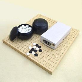 囲碁セット ヒバ10号卓上接合碁盤竹と新生梅碁石(約8mm)とP碁笥黒大