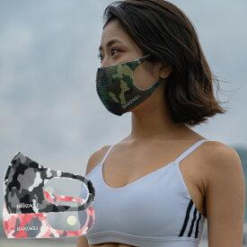 スポーツマスク メッシュ マスクBarzagli Mask バルマゼロマスク迷彩柄 カーキ ピンク ブラックランニング ジム スポーツマスク洗えるマスク 通気性 メッシュ素材メンズ レディース ユニセックス繰り返し使えるおしゃれマスクネコポス対応