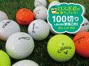 【送料無料】『 100切りしたい 』ならまずこれ!!ゴルフボール ロストボール20個入×2セット【中古】