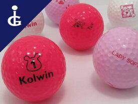 【送料無料】Kolwin LADY SOFTカラー:MIX3ダースセットレディースロストボール ゴルフボール【中古】