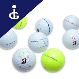 ブリヂストンゴルフ TOURBX'20Bマーク カラー色々マジックボール/30個セット 訳あり ロストボール ゴルフボール【中古】