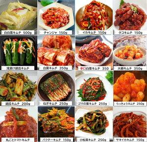 16種類から選べる 5種類のキムチ ネギキムチ イカキムチ チャンジャ らっきょうキムチ 白菜キムチ 自家製 イゴヤ キムチ 韓国 韓国食品 韓国キムチ 発酵 辛い 送料無料 おつまみ 珍味 ギフト