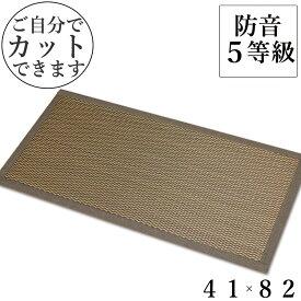 畳 マット ユニット ユニット畳 畳 置き畳 半畳 41×82×1.5cm 1/4サイズ ふんわり 与那国 よなぐに システム畳 敷くだけ 畳 フロアー畳 フローリング 防音機能 1枚単品 女性でも 簡単 41