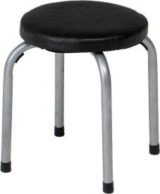 パイプ丸椅子(ロータイプ)「 FB-011 」【IT】サイズ:300×300×350mmブラック(#9845565)、アイボリー(#9845575)パイプイス ワイド 折り畳み チェア 厚座 快適 幅広 子ども ロータイプ シンプル おしゃれ 丸イス