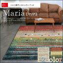 ウィルトンカーペット「 マリア 」サイズ:約200×250cmカラー:ベージュ(#2334629)、グリーン(#2334679)カーペット …