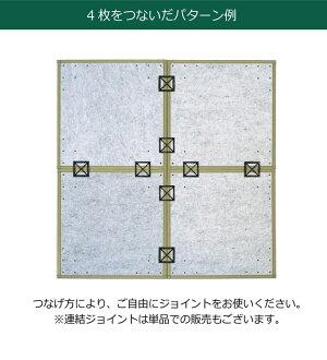 置き畳国産半畳送料無料ユニット畳「あぐら」【tm】67×67cm(9枚セット)グリーン(#8608709)、ブラウン(#8608609)、ブラック(#8608509)畳ユニット軽量正方形い草フローリング畳おすすめ