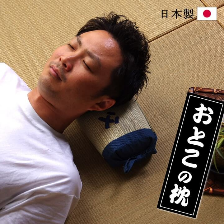 【あす楽】【父の日ギフト】国産い草使用 高さが変わるい草枕「 おとこの枕 角枕 」【IB】サイズ:約30×15cm(#3633019)親父の場所 い草枕 プレゼント おすすめ 父 快眠 お昼寝 い草 自然素材 い草まくら