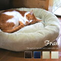 猫ちゃんベッドも冬仕様!ふんわり滑らかあったかベッドのおすすめは?