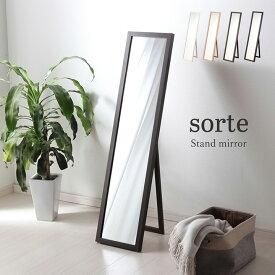 鏡 壁掛け 飛散防止 スタンドミラー コンパクトサイズ 軽量 木製 「 sorte -ソルテ- 」 27×31×113cm コンパクト設計 姿見 一人暮らし 2way 全身 キッズサイズ ワンルーム