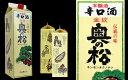 奥の松 金紋本醸造辛口パック 1.8L