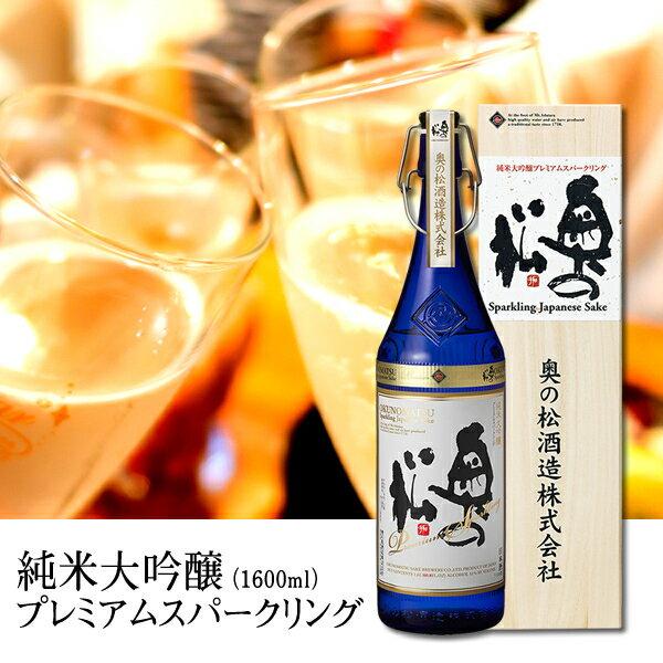 奥の松 純米大吟醸プレミアムスパークリング 1.6L【送料無料】