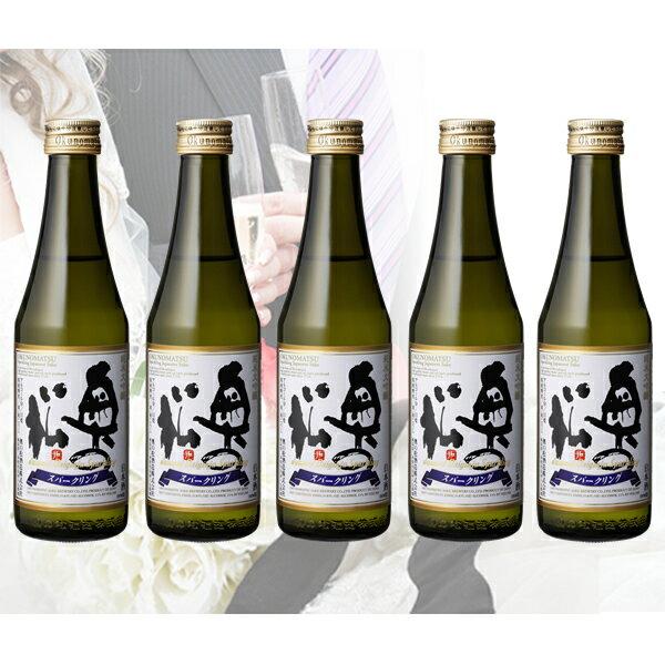 奥の松 純米大吟醸スパークリング 290ml 5本入