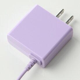 ゆうパック【送料無料】携帯充電器 AC充電器スマホ Android タブレット対応【バイオレット】2Aで急速充電012000180SMV