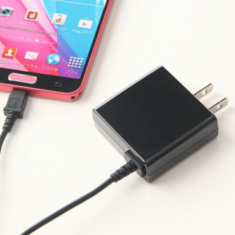 【特価】【送料無料】携帯充電器 AC充電器スマホ Android タブレット対応【ブラック】0118SM03LK【宅急便のみ】【20P03Dec16】