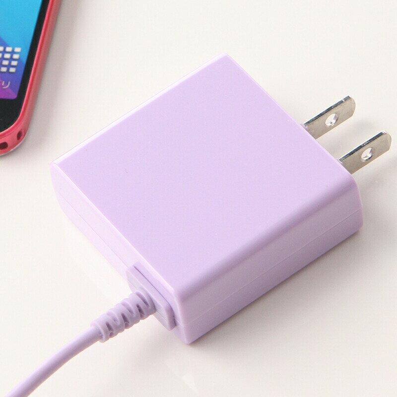 【特価】【送料無料】携帯充電器 AC充電器スマホ Android タブレット対応【バイオレット】0118SM03LV【宅急便のみ】【20P03Dec16】