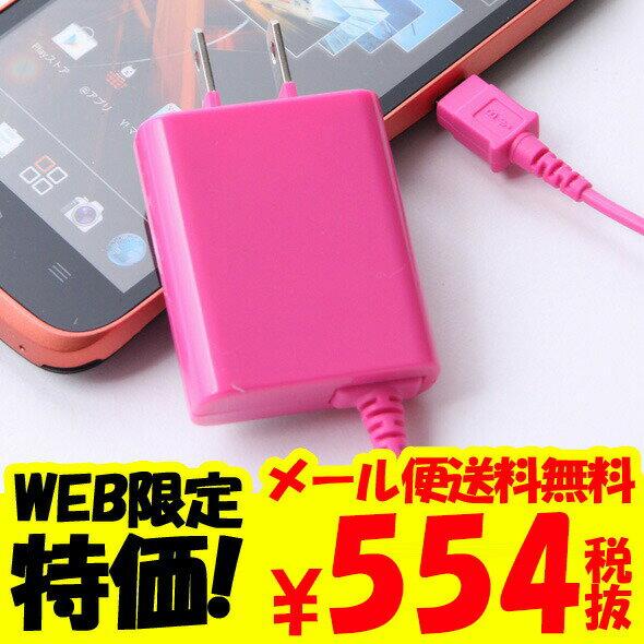 【特価】□【メール便送料無料】携帯充電器 AC充電器スマホ Android対応スリムボディ1.5mコード【ピンク】OKWAC-SP81P【10P06May14】【20P03Dec16】