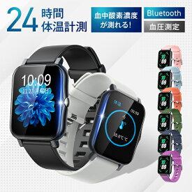 iHR スマートウォッチ 体温 血中酸素濃度計 血圧 フルタッチスクリーン 大画面 着信通知 睡眠検測 歩数計 腕時計 メンズ レディース IP68防水 2021年最新版