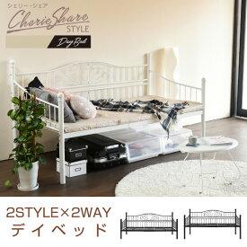シングル 2style×2way ソファ ベッド 高さ調節 床下収納 アイアン デイベッド
