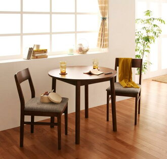 ii-kaguyahime   rakuten global market: dining set round tables