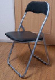 パイプ 椅子 折りたたみ 椅子 折りたたみ イス,折りたたみ椅子 軽量 アウトドア 背もたれ 折りたたみ 椅子,お得な10脚 20脚 50脚セット