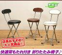 お得な6脚セット!折りたたみ椅子 折りたたみ イス 背もたれ付き,キッチンチェア 補助椅子 椅子 チェア 折りたたみ,厚めのクッション 完成品