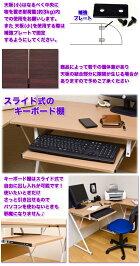 パソコンデスクPCデスクL字型コーナーシンプル,ワークデスクネイルデスク机学習机おしゃれ,ナチュラルウォールナット80cm幅70cm幅