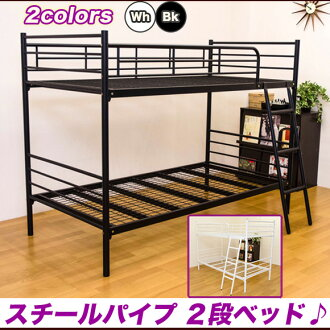 steel pipe 2beddo bed frame black and white pipe two stage simple white black mesh steel bed load capacity 80 kg - Simple White Bed Frame