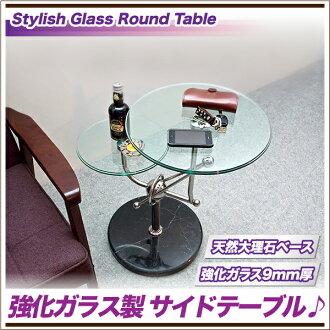 ii-kaguyahime  라쿠텐 일본: 사이드 테이블 유리 테이블 세련 된 ...