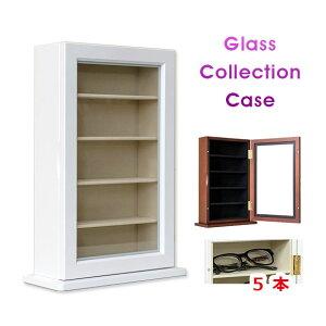 メガネコレクションケース 5本収納タイプ 木製 サングラス ディスプレイ,めがね メガネ ショーケース インテリア おしゃれ 5本,ウォッチケース アクセサリーケース プレゼント グラスコレク