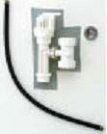 ◆在庫有り!台数限定!INAX 小型電気温水器 別売部品【EFH-4】排水金具