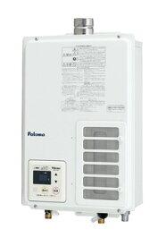 ψパロマ ガス給湯器 【PH-203EWHFS】(PH203EWHFS) 給湯専用 20号 屋内壁掛型 強制排気