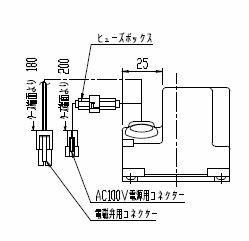 INAX フラッシュバルブ【A-1122-1】自動洗浄システム用センサー部